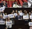 Diputados aprueban reforma educativa de AMLO